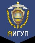 Филиал МИГУП в Тюменской области -